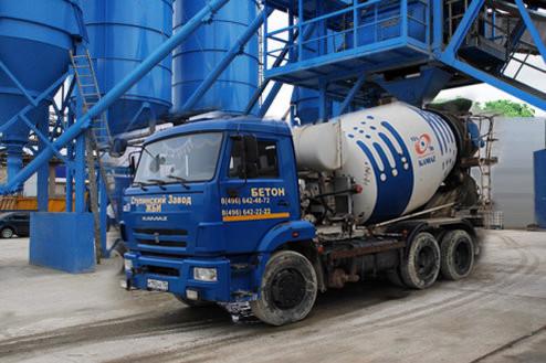 Завод жби заказать бетон бетон с собственного завода